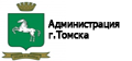 AdministraciyaTomska(1)